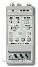 频率计FC-2500A