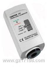 音位校正器CENTER-326