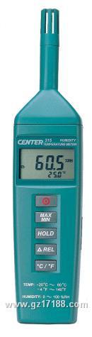 袖珍型温湿度表CENTER-315