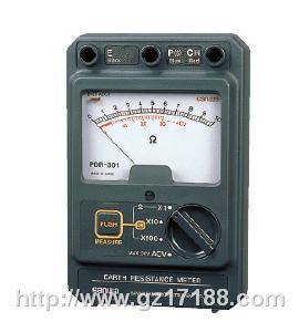 接地电阻测试仪PDR-301
