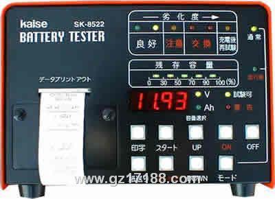 蓄电池计测器 SK-8522
