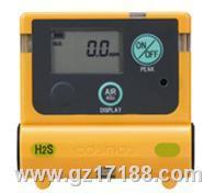 硫化氢检测仪XS-2200