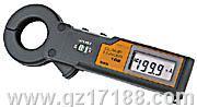 高精度袖珍型漏电钳表M110