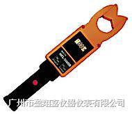 普通型高低压钳表HCL5000