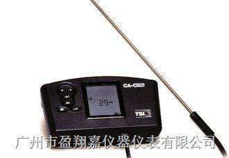 二氧化硫(SO2)检测仪CA-6050