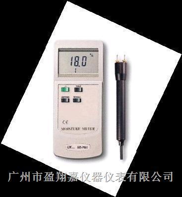 经济型木材水分计MS-7001