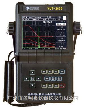 超声波探伤仪YUT2600