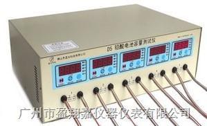 澳门电动车电池专用放电仪D5