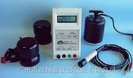 黑龙江防静电材料表面电阻和体电阻测量仪TREK-152-1