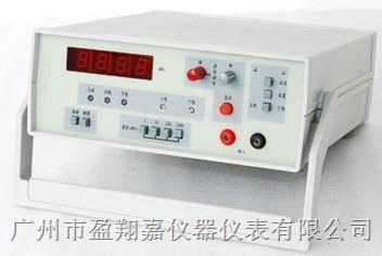 多功能数字磁通计 HT700SP