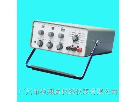 直流标准电压电流发生器YF87