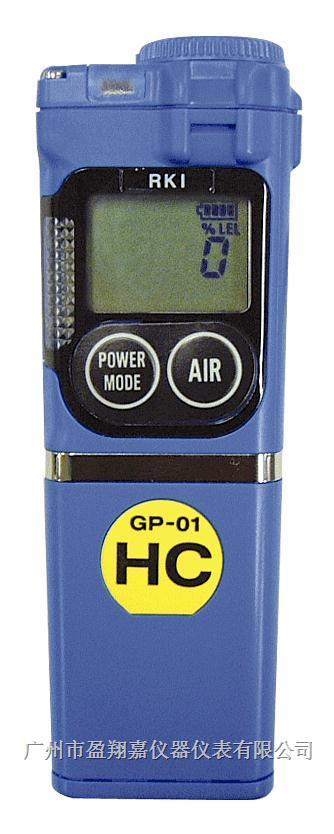 便携式可燃气体报警器GP-01