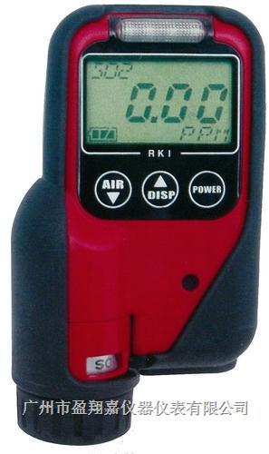便携式红外线可燃气体检测仪SC-01