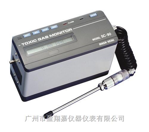 便携式毒性气体检测仪SC-90