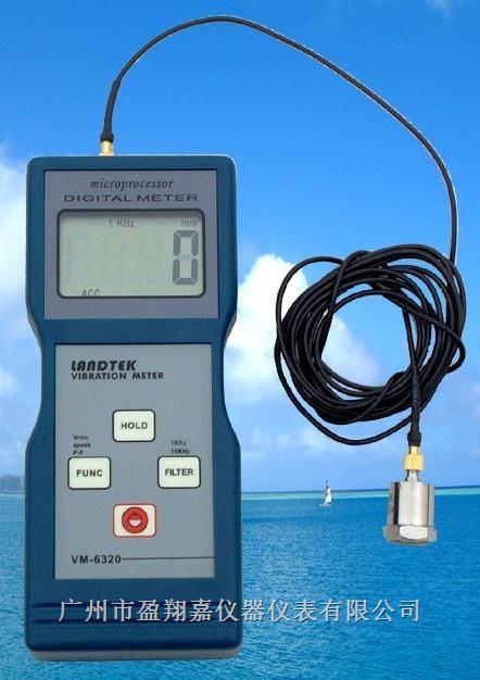 数字振动计VM-6320