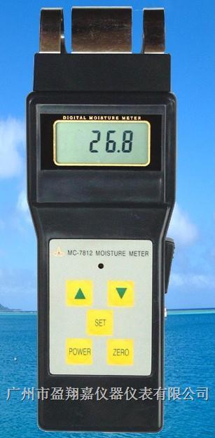 感应式水分仪MC-7812