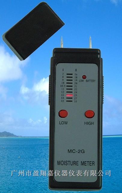 木材水分仪MC-2G