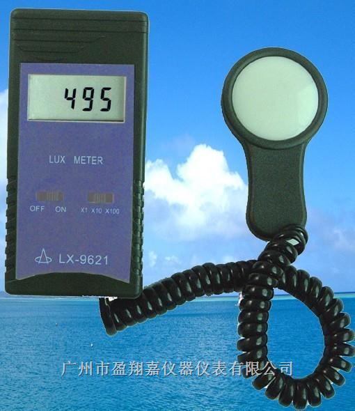 数字式照度计LX-9621