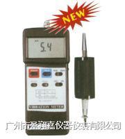 数字振动计TN-2822