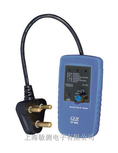 插座相序及接地漏电流检测仪