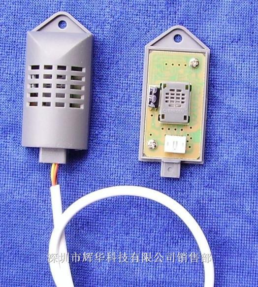 温湿度传感器模块 chtm-02