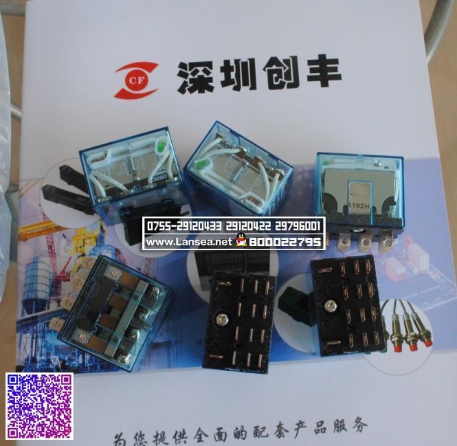 ly4n-j,ly2nj,ly2n-j中间继电器