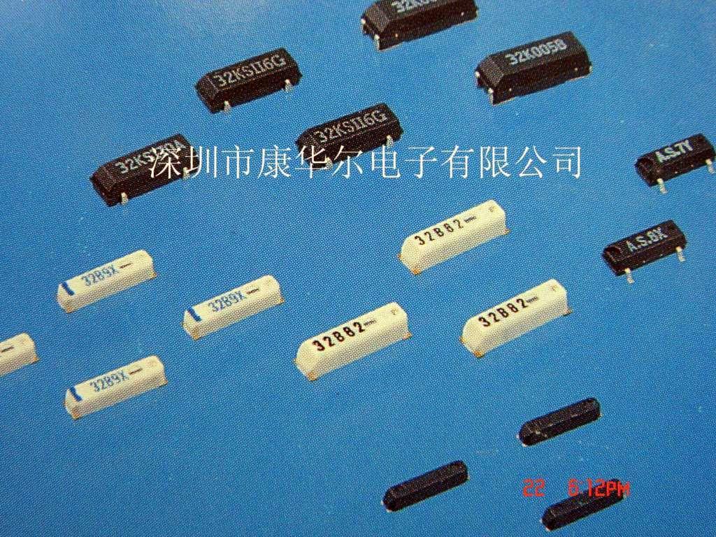 石英晶振,进口晶振,seiko精工晶体 32.768