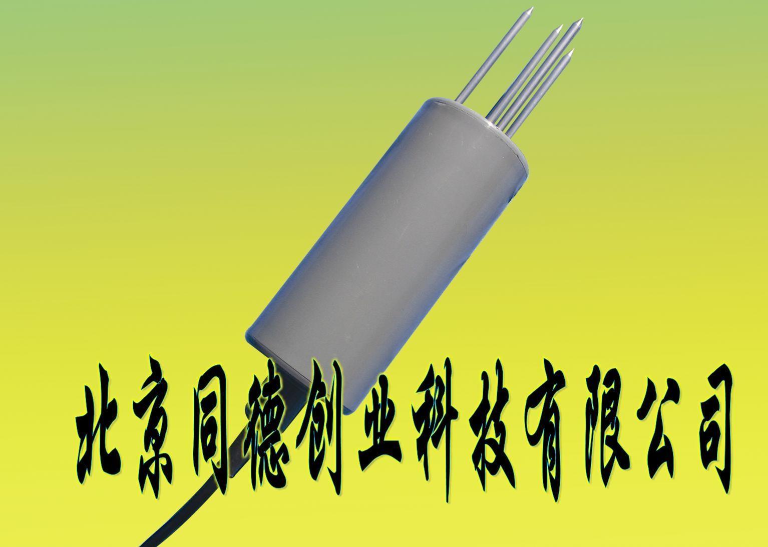 土壤水分传感器 tc-012521