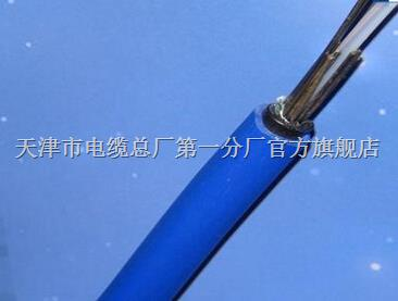 交联聚乙烯绝缘阻水电力电缆