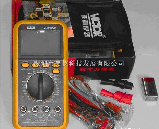 vc9805a ,数字万用表victor 胜利深圳victor9805a