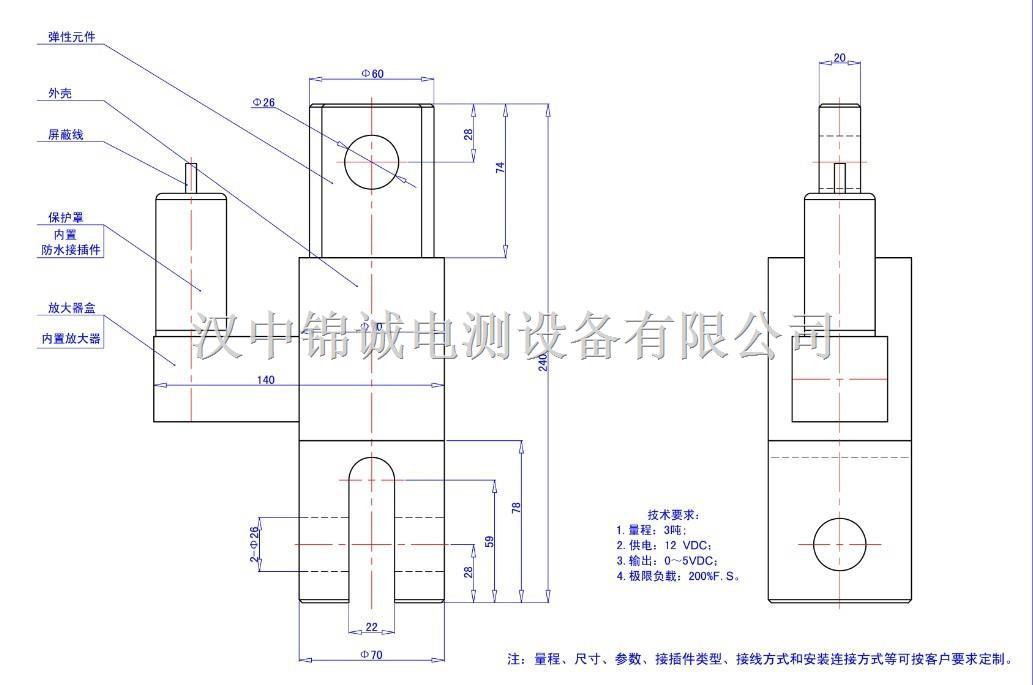 张力传感器内部电路图