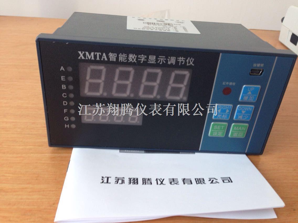 智能数字显示调节仪与各类传感器、变送器配合使用,智能显示调节仪可对温度、压力、液位、流量、重量等工业过程参数进行测量、显示、报警控制、变送输出、数据采集及通讯。 智能数字显示调节仪可随意定义输入信号、量程范围、显示方式等内容的全功能显示控制仪表。调节器开关量输出最多可达5个,其中有一个可专责控制输入部分的断阻、断偶、开路信息,另外一个用于开关量、控制量或可编程双定时器、计数器或可编程智能声光报警。 智能数字显示调节仪主要技术指标 基本误差:0.